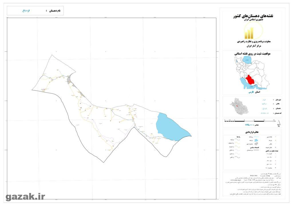 ghara bagh 1024x724 - نقشه روستاهای شهرستان شیراز