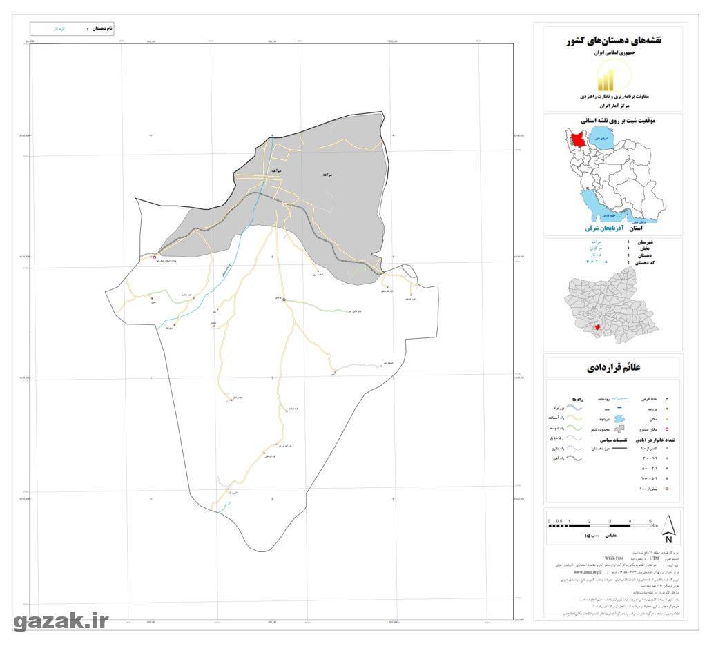 نقشه روستای قره ناز