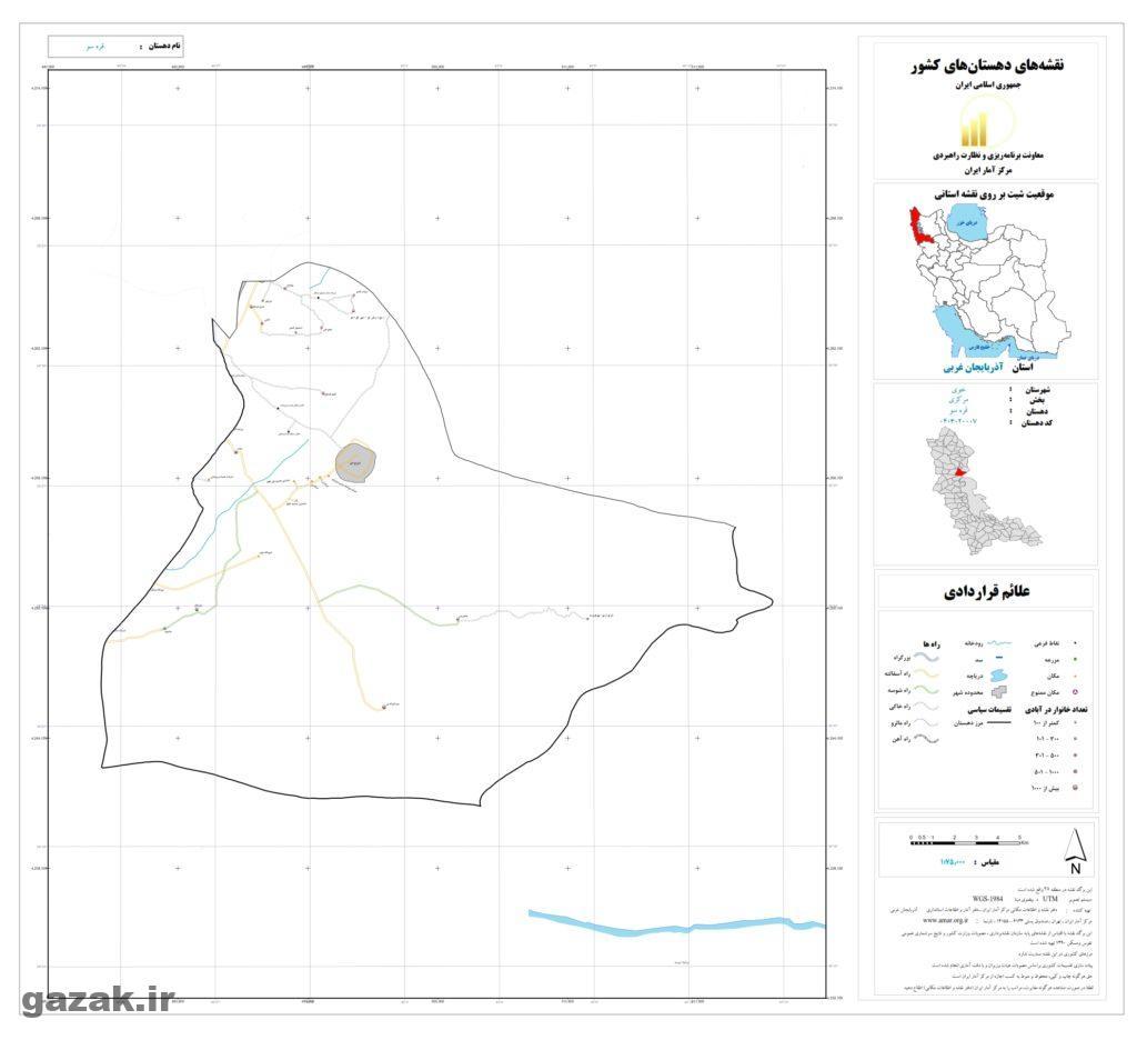 ghara so 2 1024x936 - نقشه روستاهای شهرستان خوی