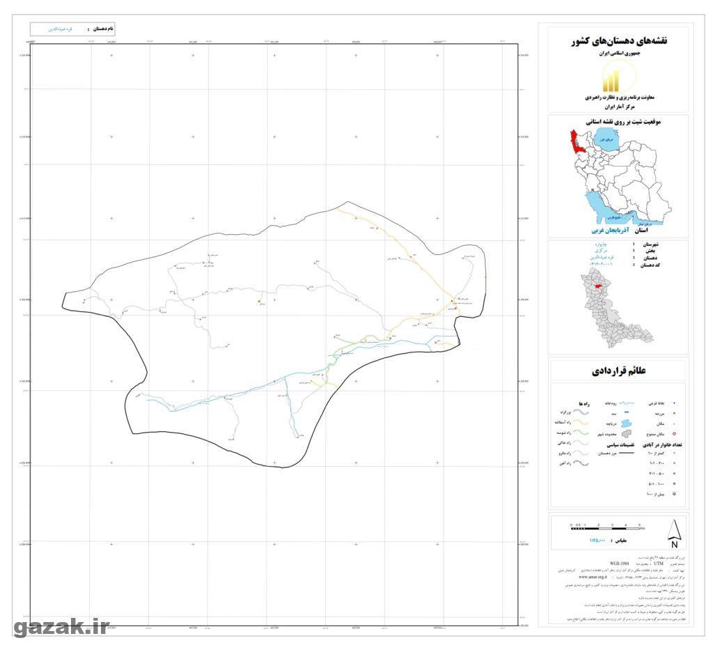 ghara ziaedin 1024x936 - نقشه روستاهای شهرستان چایپاره