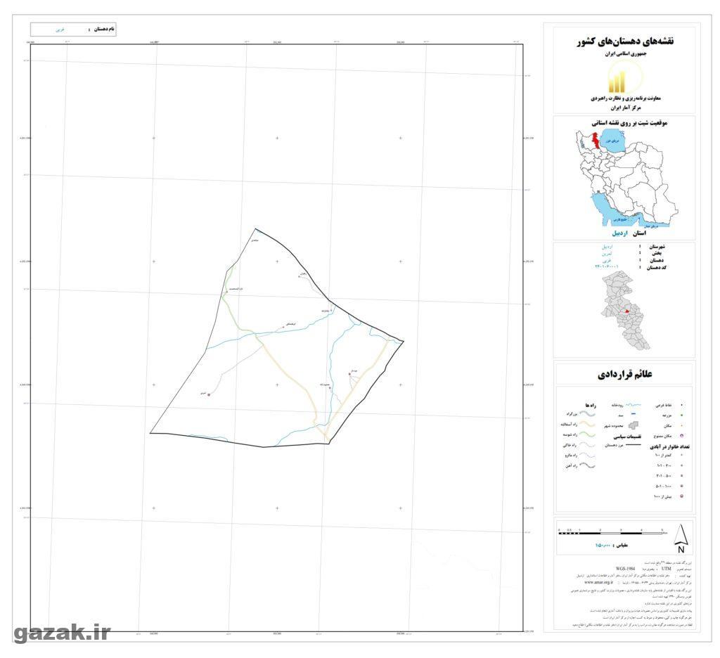 gharbi 1024x936 - نقشه روستاهای شهرستان اردبیل