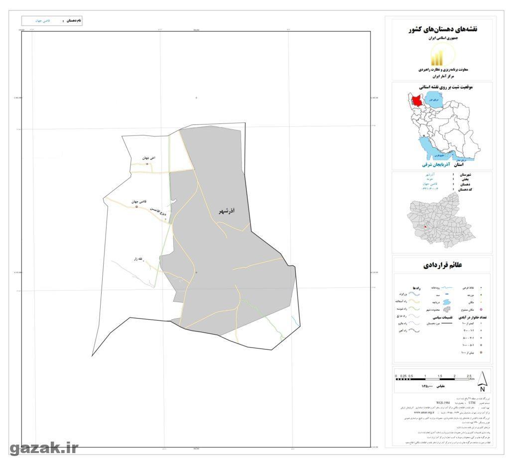 ghazi jahan 1024x936 - نقشه روستاهای شهرستان آذرشهر