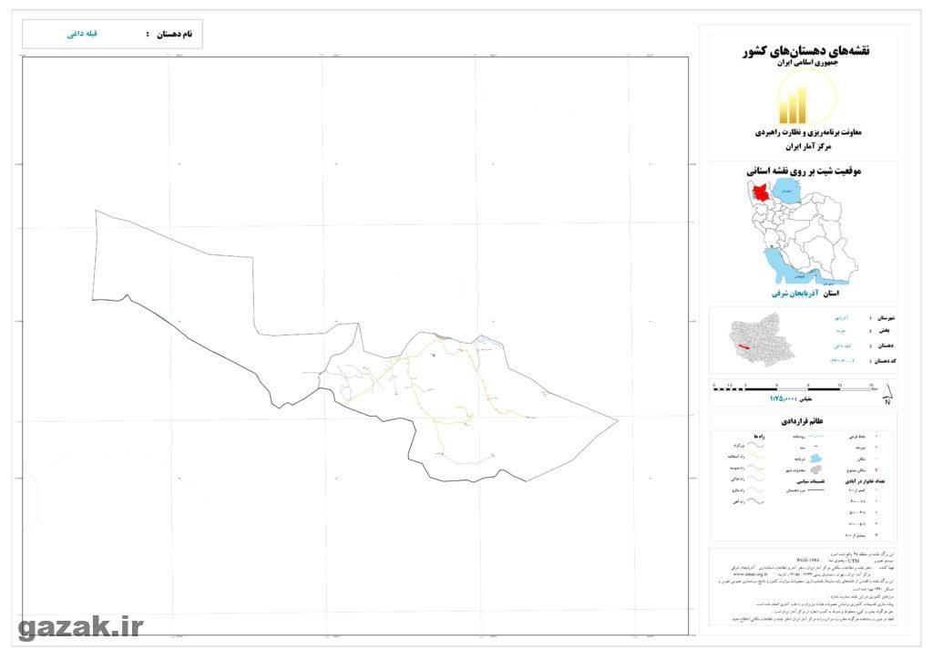 ghebleh daghi 1 1024x724 - نقشه روستاهای شهرستان آذرشهر