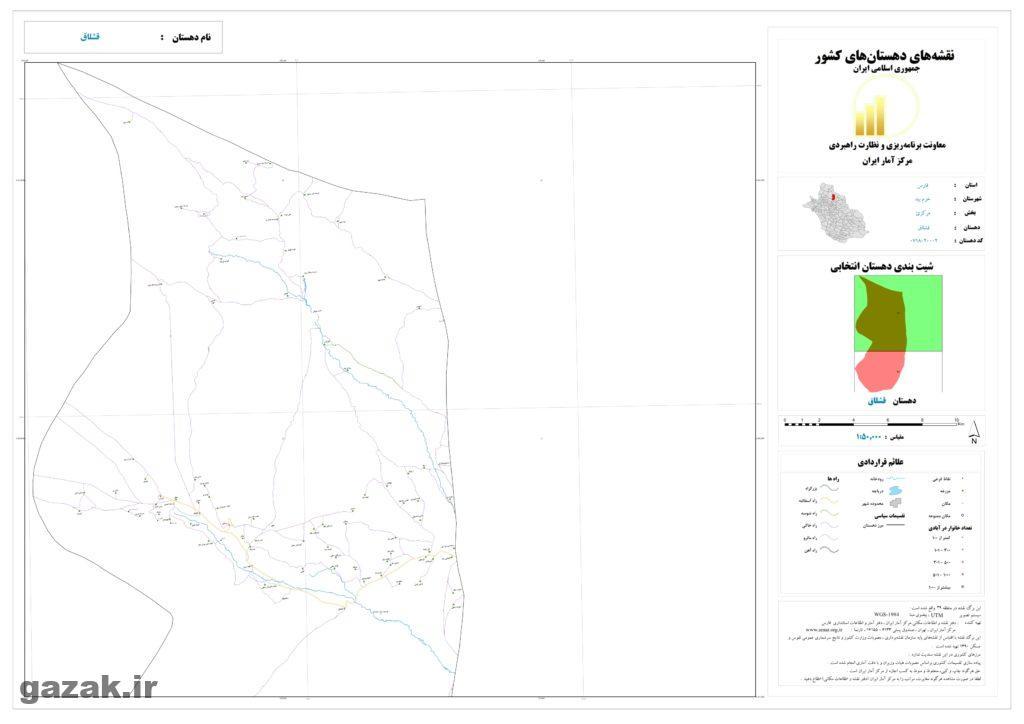 gheshlagh 1 1024x724 - نقشه روستاهای شهرستان خرم بید
