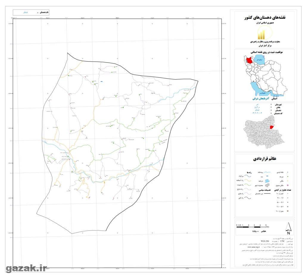 gheshlagh 1024x936 - نقشه روستاهای شهرستان اهر
