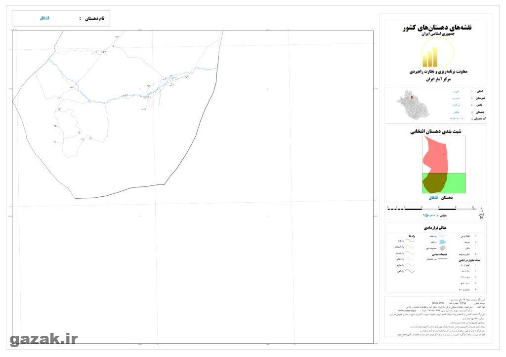 gheshlagh 2 1 1024x724 - نقشه روستاهای شهرستان خرم بید