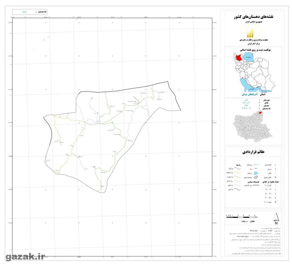 gheshlagh 2 1024x936 - نقشه روستاهای شهرستان کلیبر