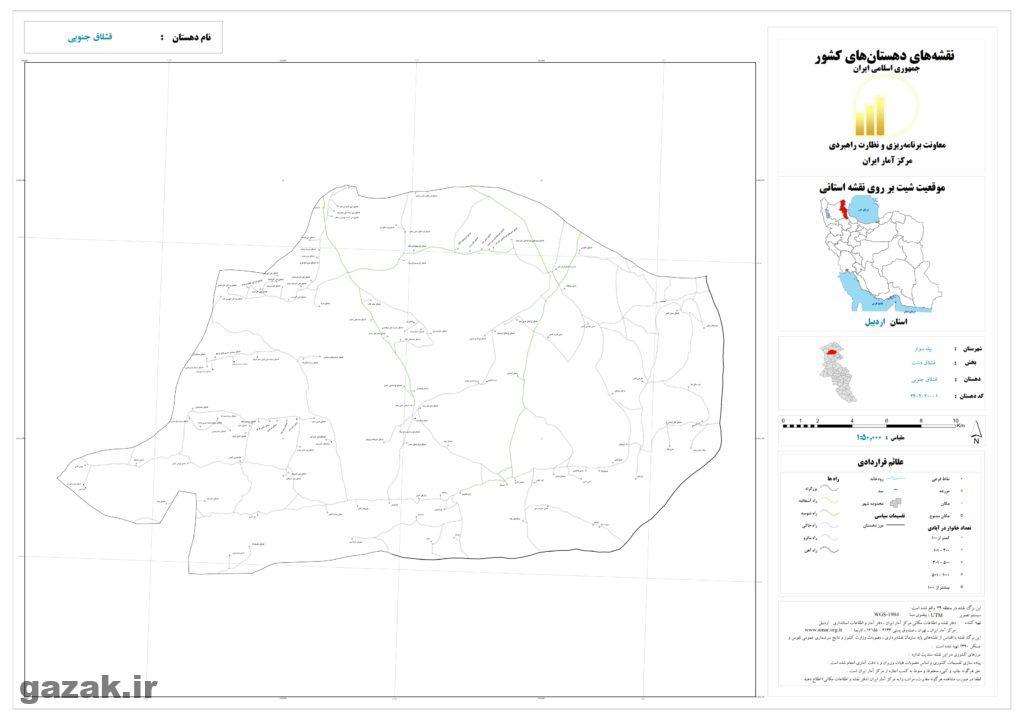 gheshlagh jonobi 1024x724 - نقشه روستاهای شهرستان بیله سوار