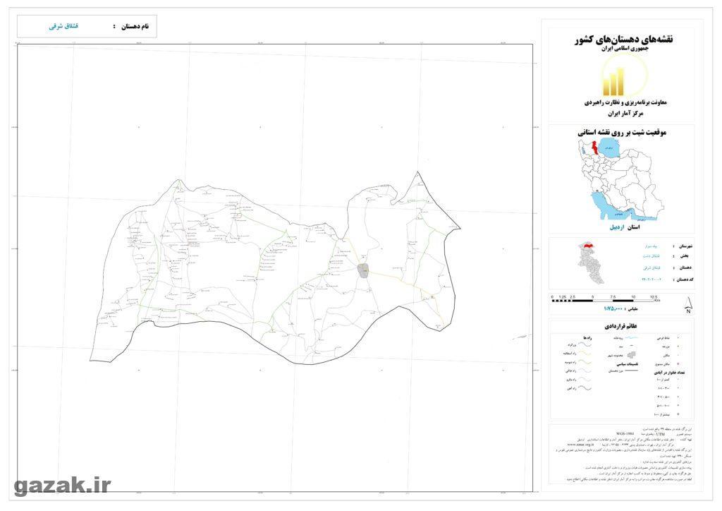 gheshlagh sharghi 1024x724 - نقشه روستاهای شهرستان بیله سوار