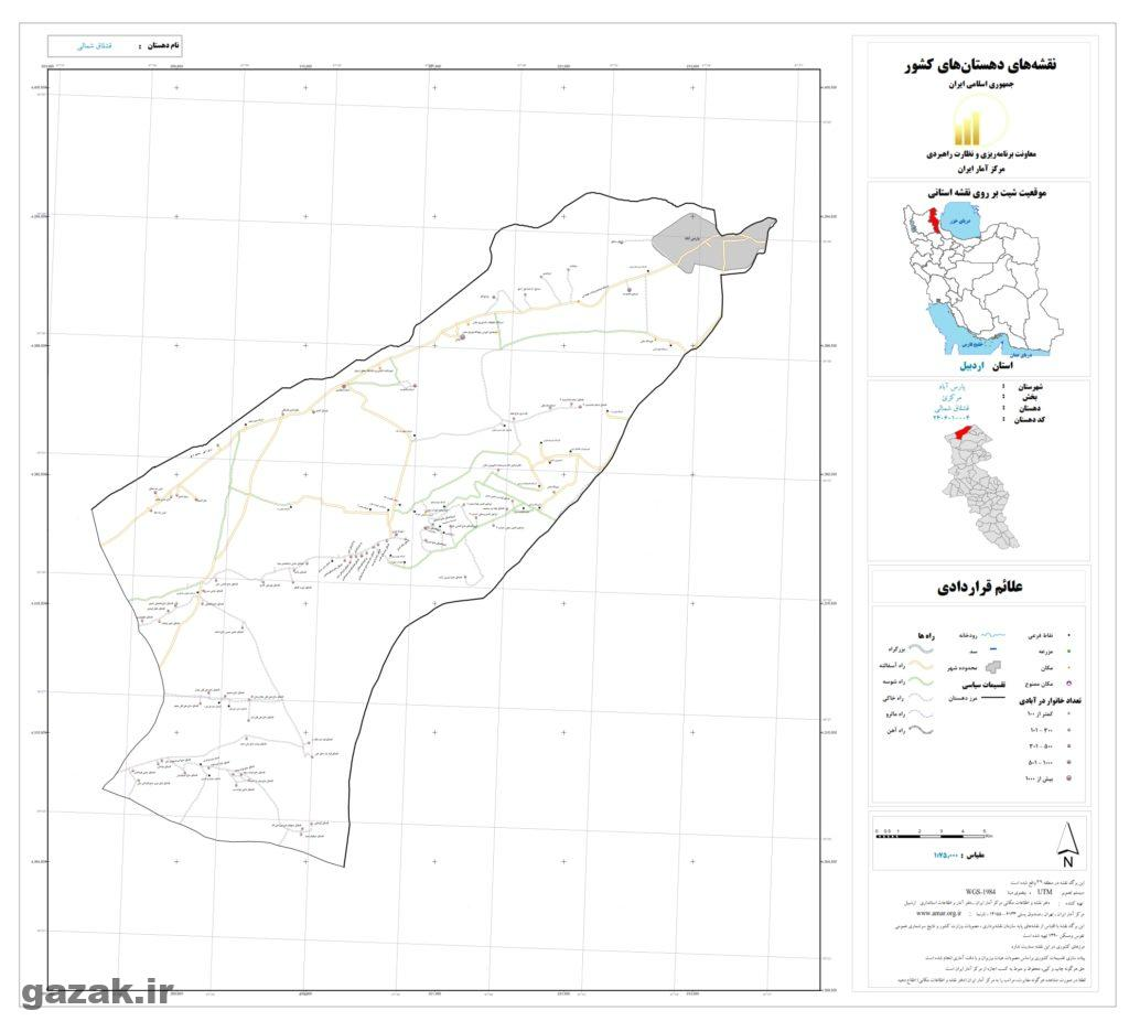 gheshlagh shomali 1024x936 - نقشه روستاهای شهرستان پارس آباد