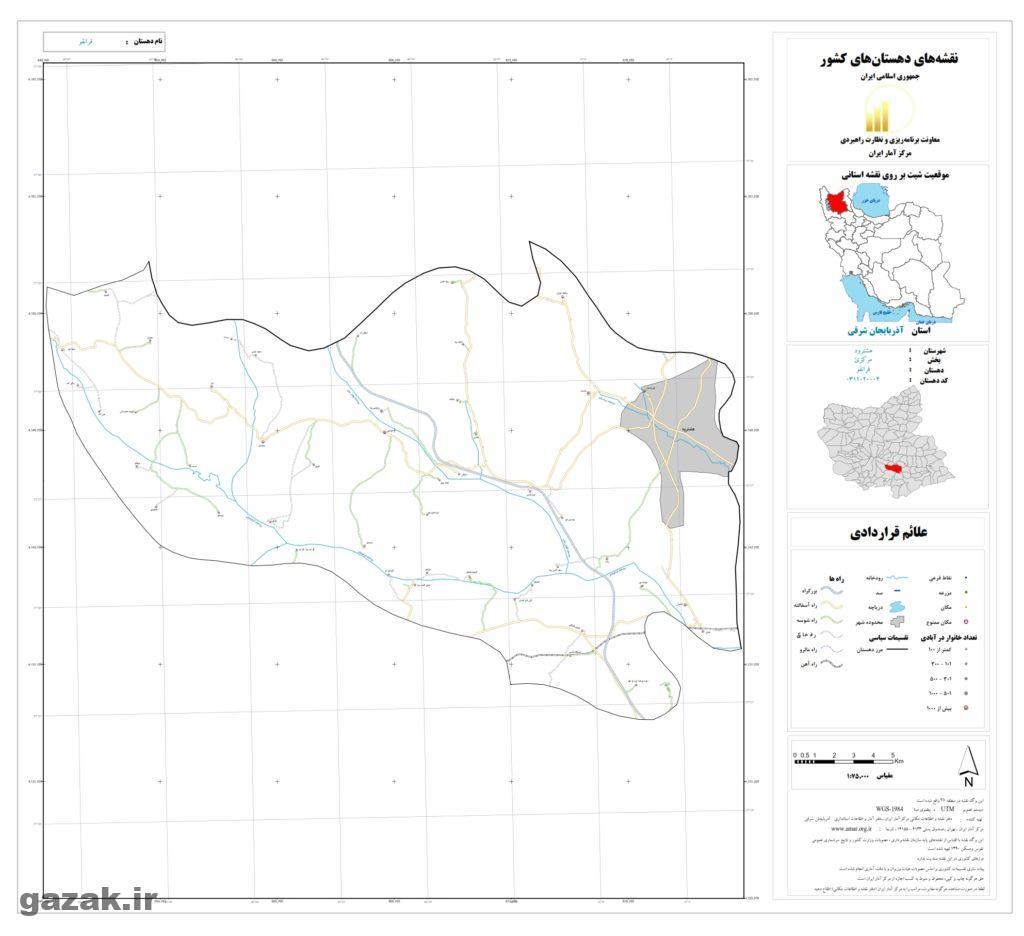 نقشه روستای قرانقو