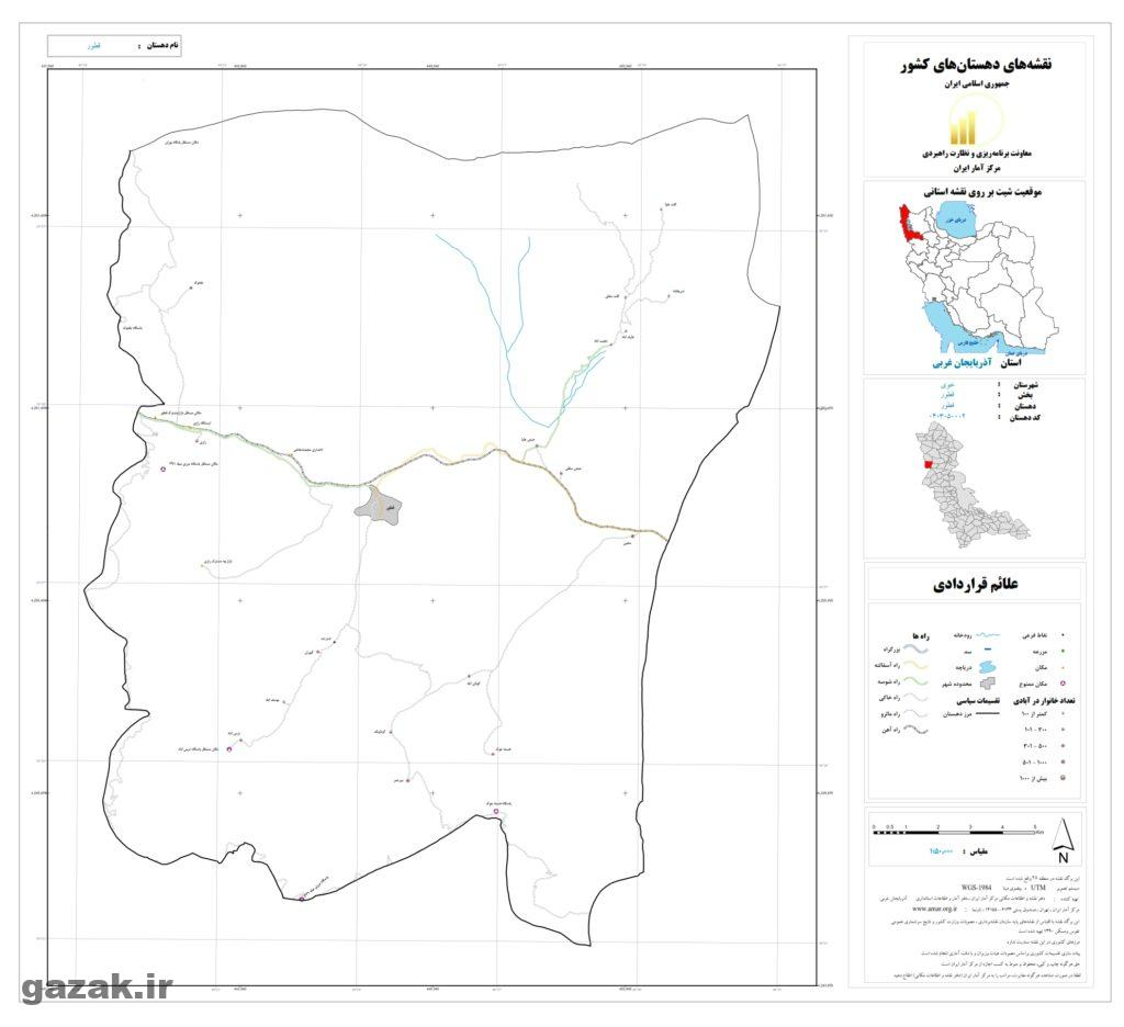ghotor 1024x936 - نقشه روستاهای شهرستان خوی