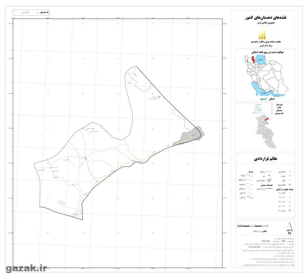 gog tapeh 1024x936 - نقشه روستاهای شهرستان بیله سوار