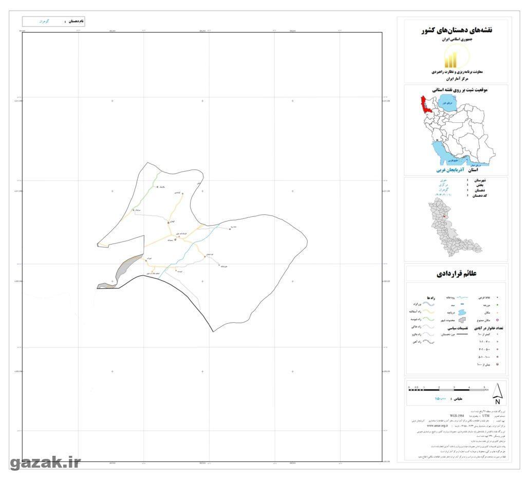 goharan 1024x936 - نقشه روستاهای شهرستان خوی