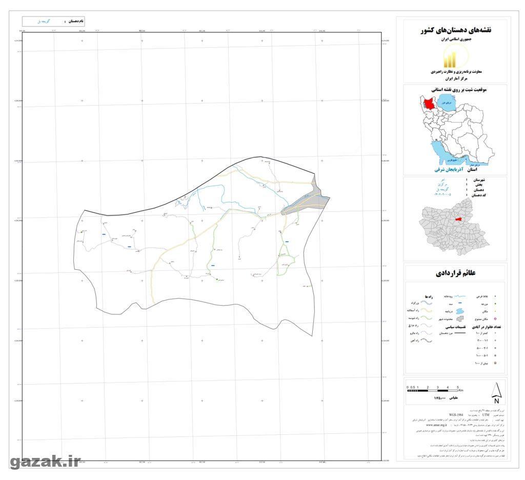 goija bel 1024x936 - نقشه روستاهای شهرستان اهر