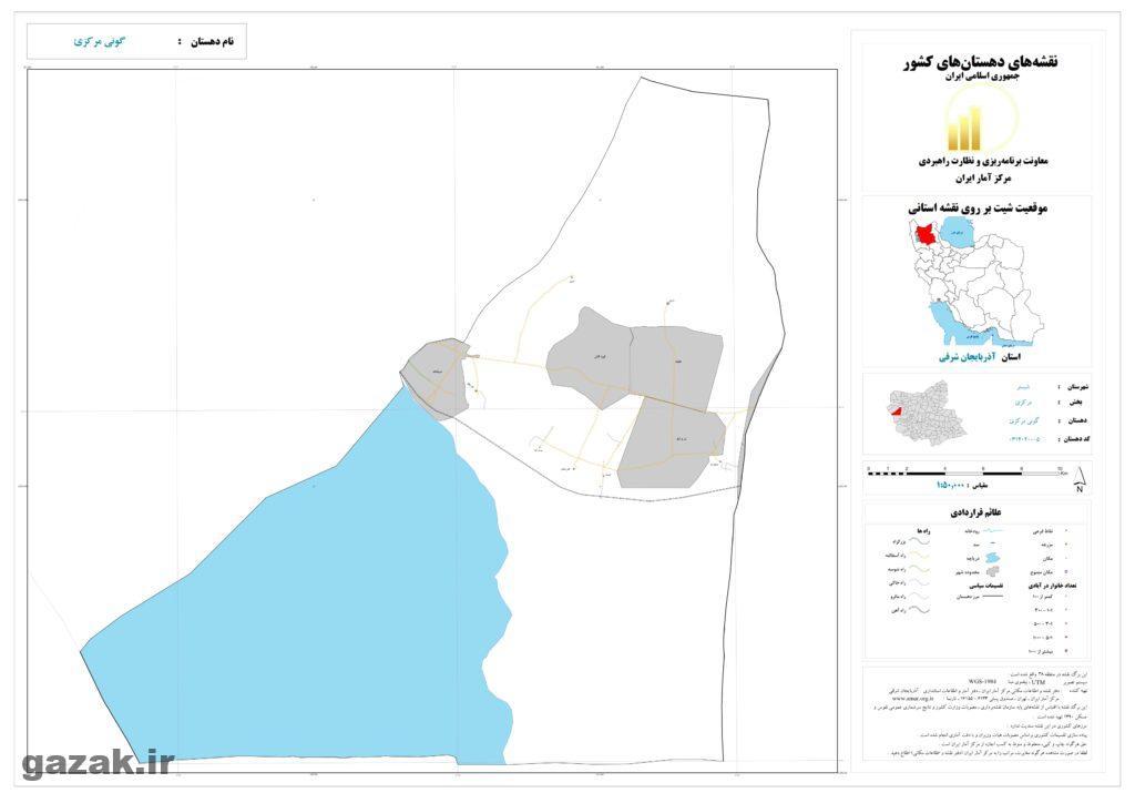 goni markazi 1024x724 - نقشه روستاهای شهرستان شبستر