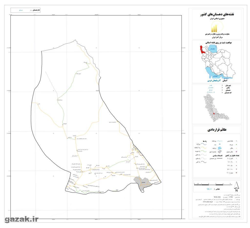 hasanlo 1024x936 - نقشه روستاهای شهرستان نقده