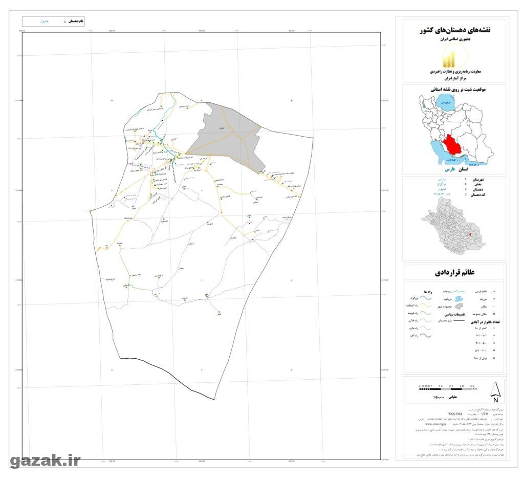 hashivar 1024x936 - نقشه روستاهای شهرستان داراب