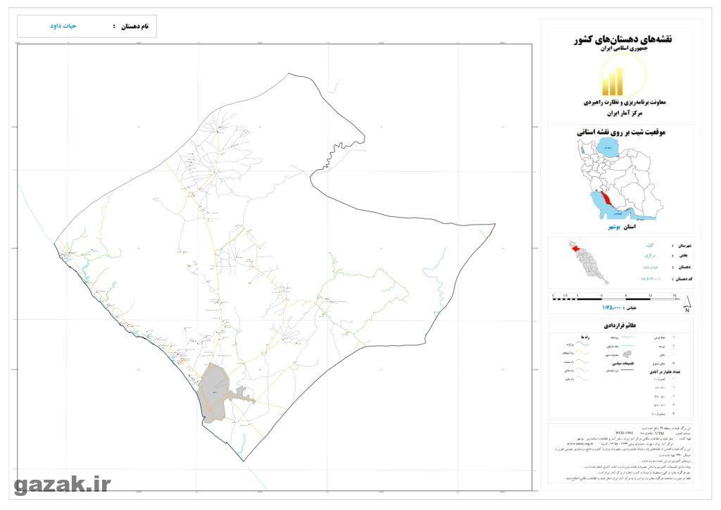 hayat davod 1 1024x724 - نقشه روستاهای شهرستان گناوه