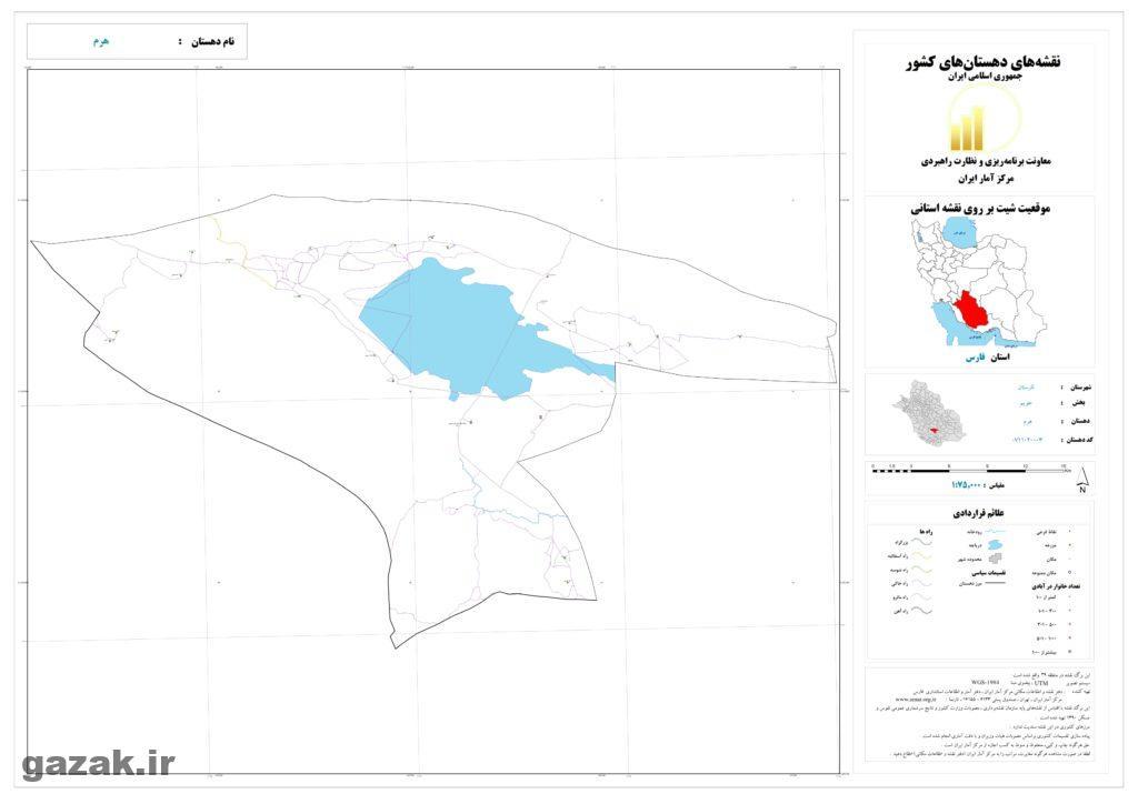 heram 1024x724 - نقشه روستاهای شهرستان لارستان
