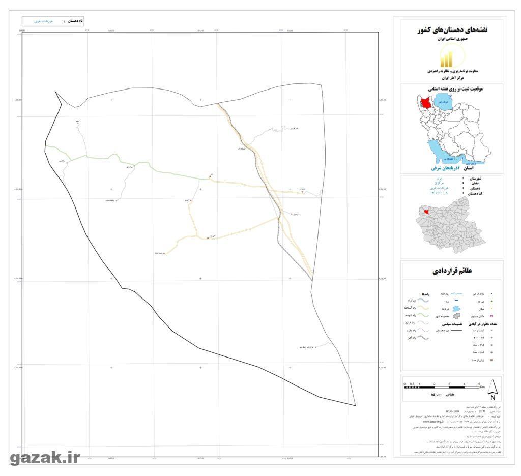 نقشه روستای هرزندات غربی