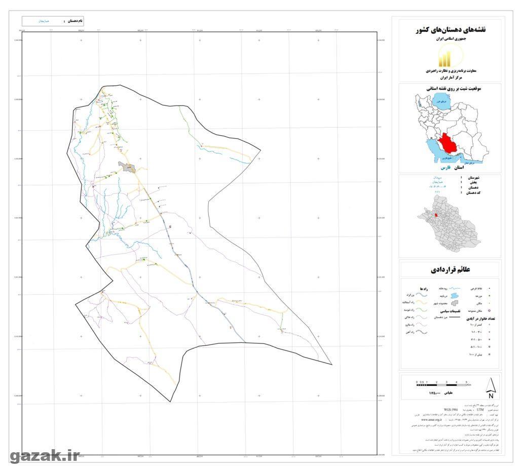 homaijan 1024x936 - نقشه روستاهای شهرستان سپیدان