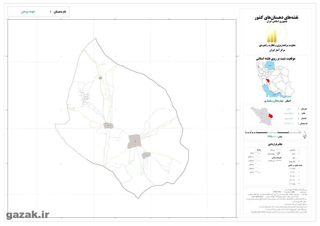 نقشه حومه بروجن