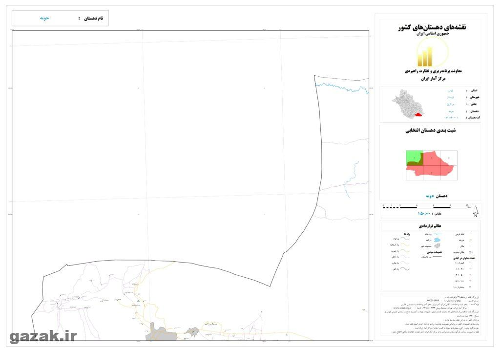 homeh larestan 1024x724 - نقشه روستاهای شهرستان لارستان
