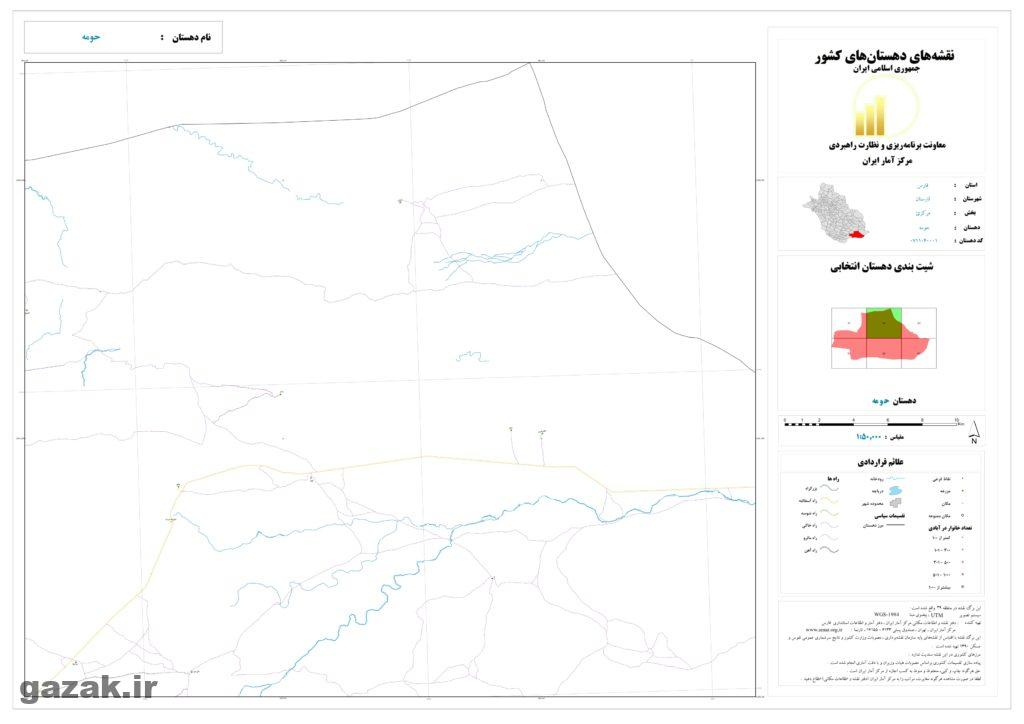 homeh larestan 2 1024x724 - نقشه روستاهای شهرستان لارستان