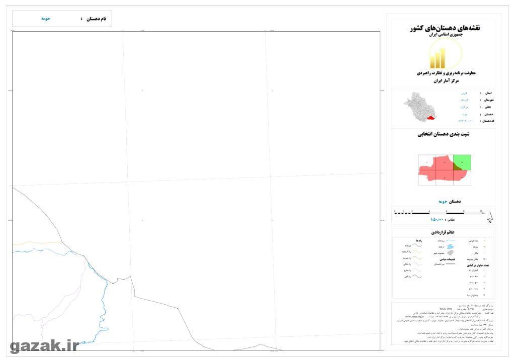 homeh larestan 3 1024x724 - نقشه روستاهای شهرستان لارستان