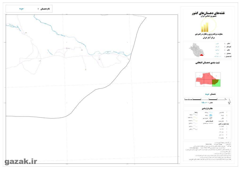 homeh larestan 6 1 1024x724 - نقشه روستاهای شهرستان لارستان