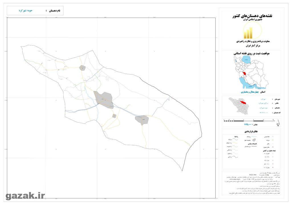 homeh shahrekord 1024x724 - نقشه روستاهای شهرستان شهرکرد