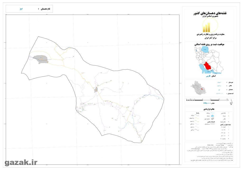 ij 1 1024x724 - نقشه روستاهای شهرستان استهبان