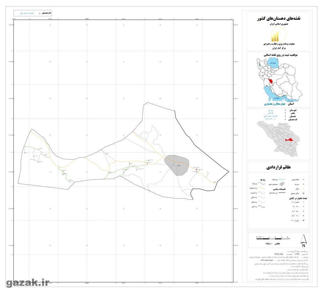 نقشه روستای امامزاده حمزه علی