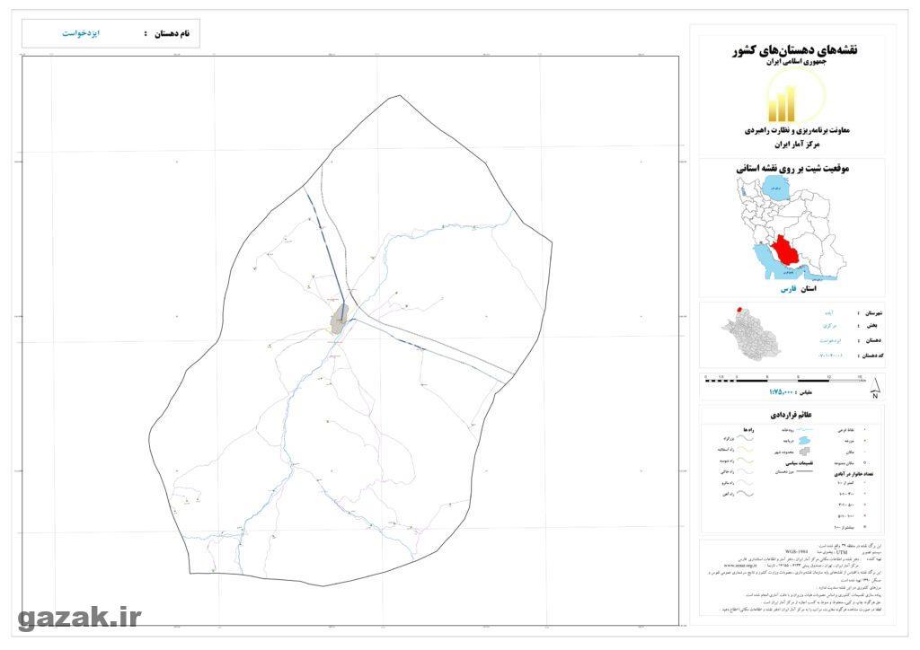 izad khast 1 1024x724 - نقشه روستاهای شهرستان آباده