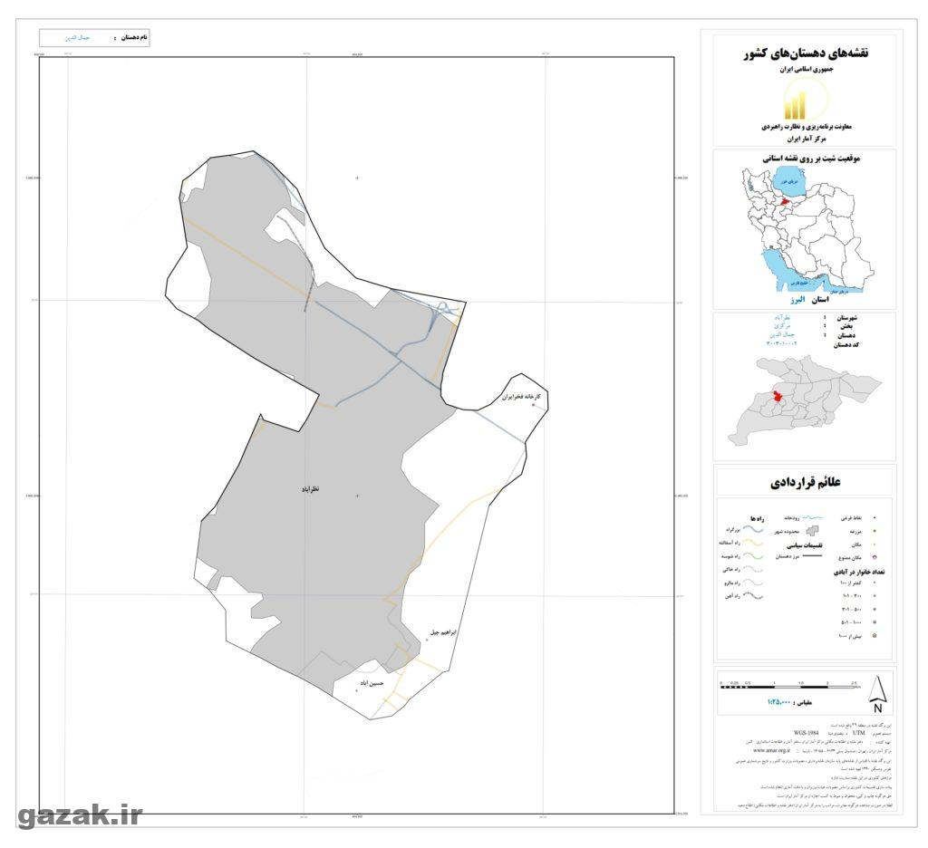 jamaladin 1024x936 - نقشه روستاهای شهرستان نظر آباد
