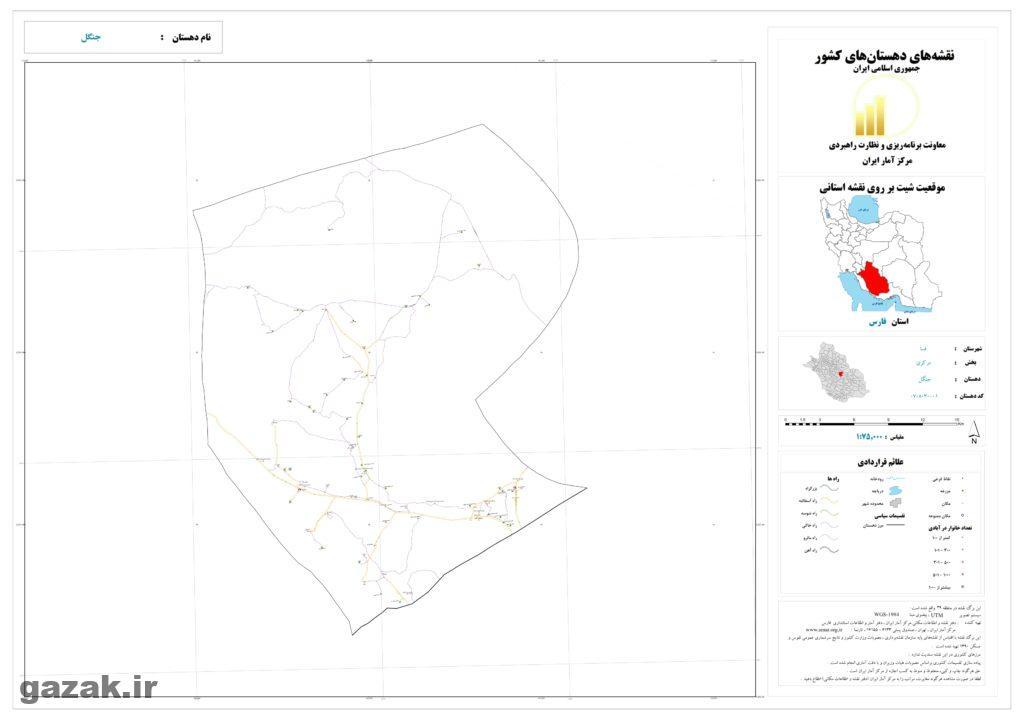 jangal 1024x724 - نقشه روستاهای شهرستان فسا