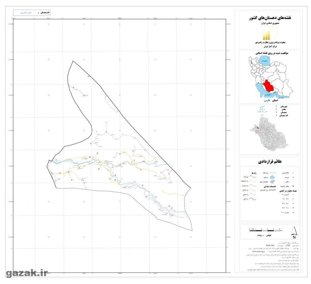 javid mahori 1024x936 - نقشه روستاهای شهرستان ممسنی