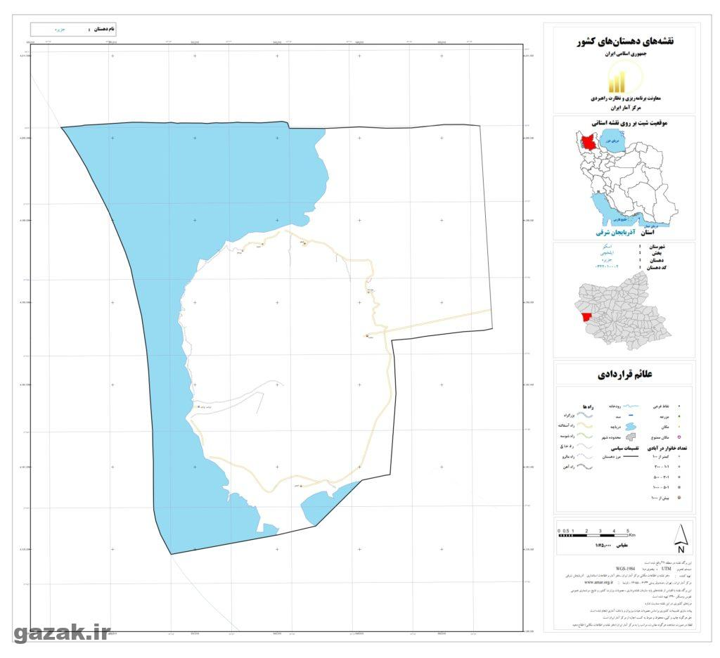 jazireh 1 1024x936 - نقشه روستاهای شهرستان اسکو
