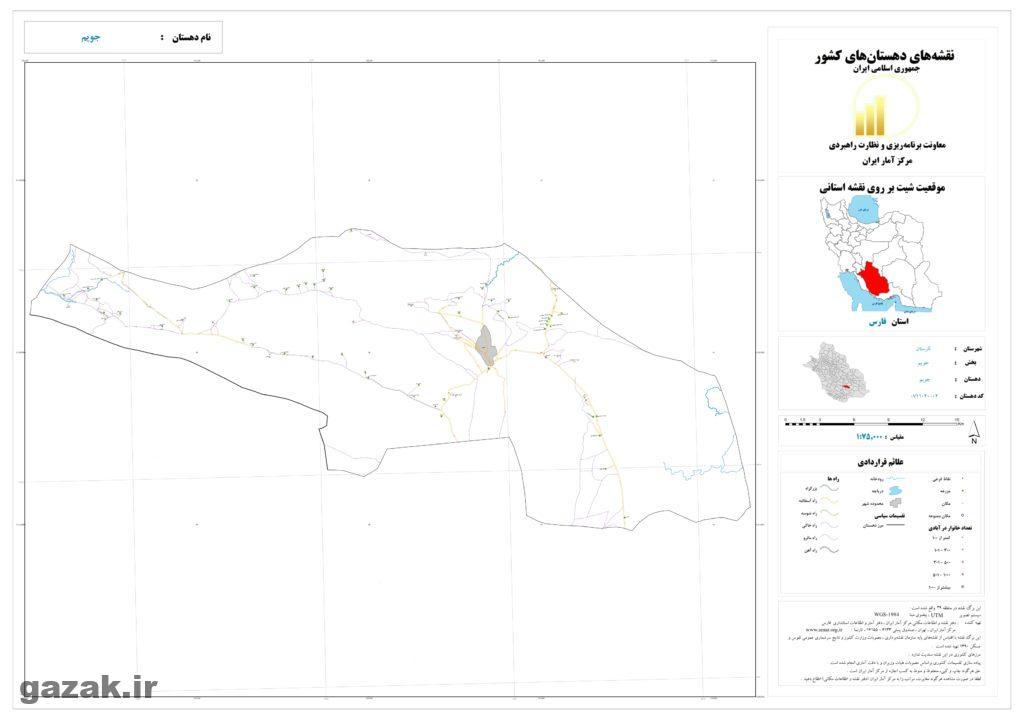 joim 1 1024x724 - نقشه روستاهای شهرستان لارستان