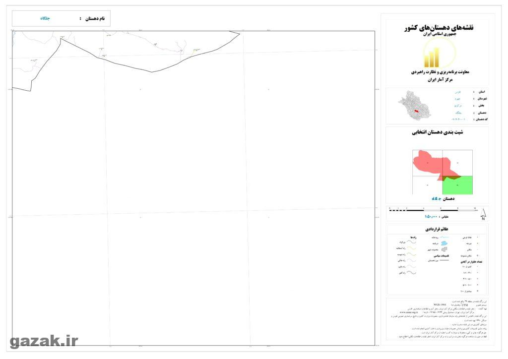 jolgah 4 1024x724 - نقشه روستاهای شهرستان جهرم