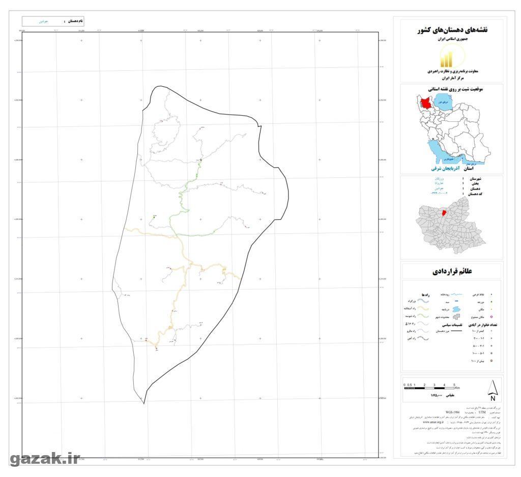 نقشه روستای جوشین