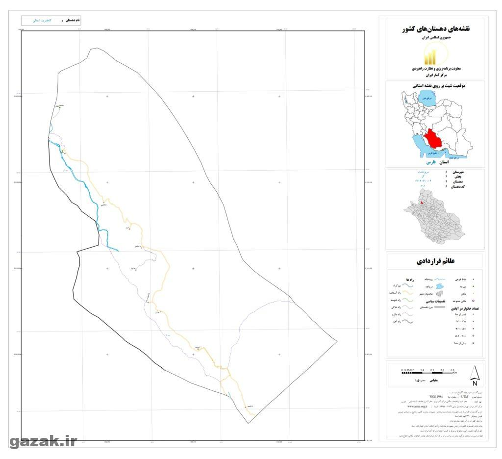 kamfiruz shomali 1024x936 - نقشه روستاهای شهرستان مرودشت
