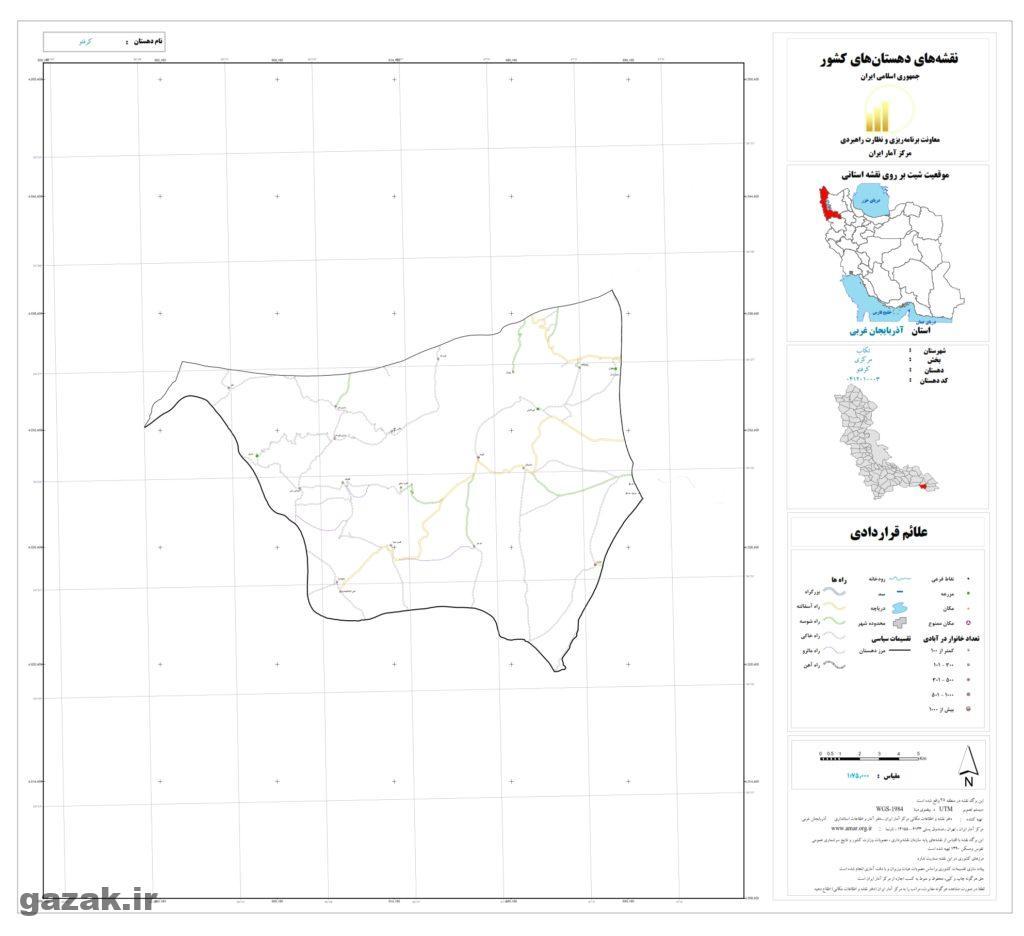 kefto 1024x936 - نقشه روستاهای شهرستان تکاب