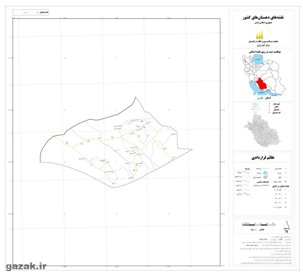 khabriz 1024x936 - نقشه روستاهای شهرستان ارسنجان