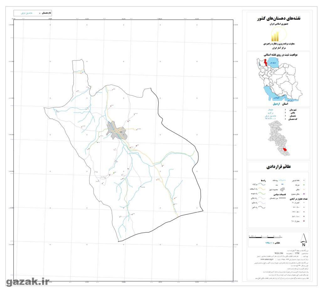 khanandbil sharghi 1024x936 - نقشه روستاهای شهرستان خلخال