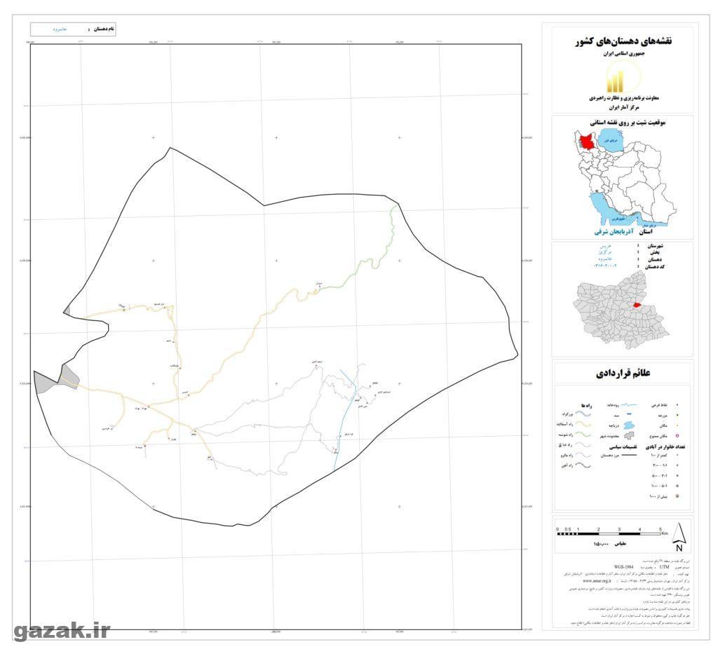 khanom rod 1024x936 - نقشه روستاهای شهرستان هریس