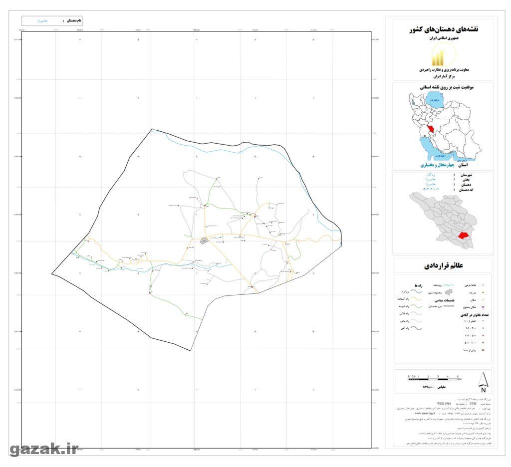 khanomirza 1024x936 - نقشه روستاهای شهرستان لردگان