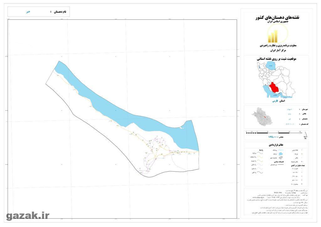 kheir 1 1024x724 - نقشه روستاهای شهرستان استهبان