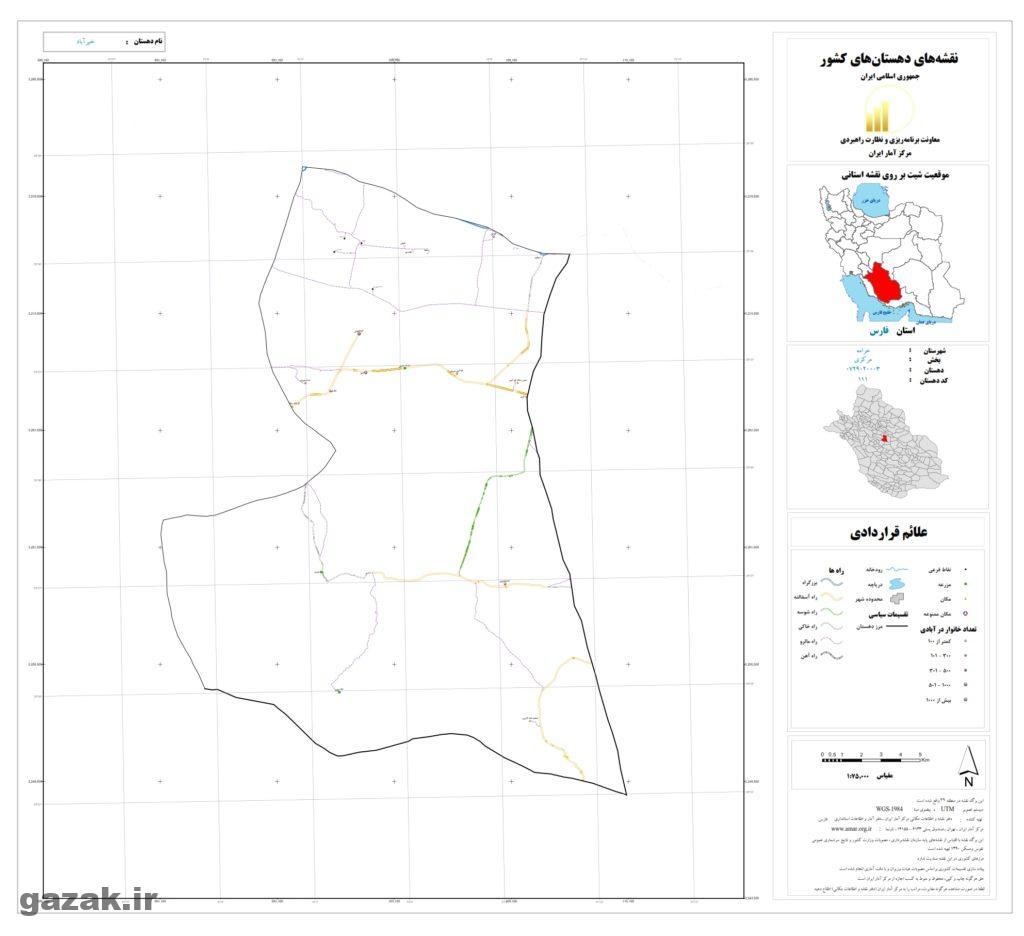kheir abad 1024x936 - نقشه روستاهای شهرستان خرامه